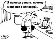Выборы 2010 Крым