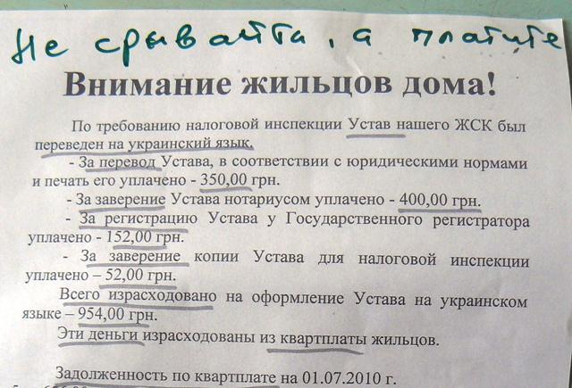 Объявление на автостоянку о повышении цен