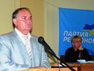 Андрей Даниленко Евпатория