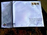 Письмо Филонова покойнику
