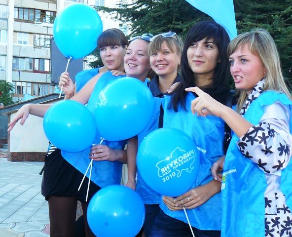 Партия регионов в Крыму
