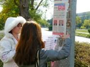 Коммунисты расклеивают листовки на столбах
