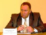 Игорь Коробчук Евпатория