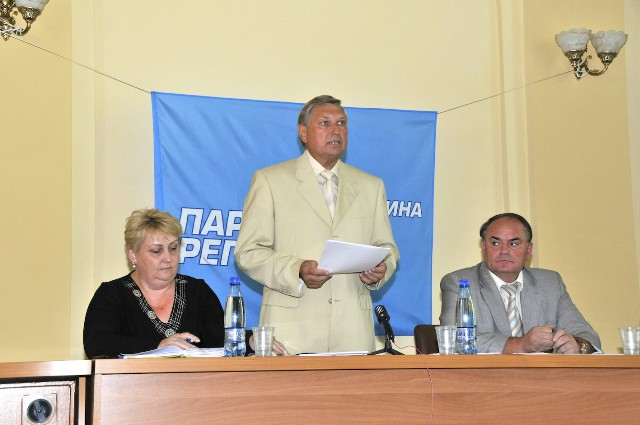 Партия регионов Евпатория