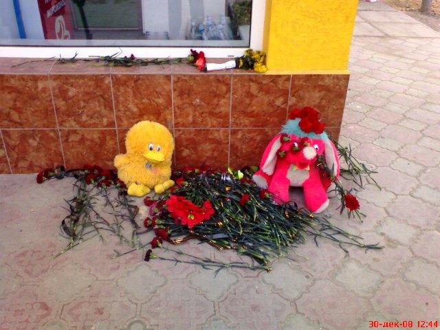 Цветы погибшим