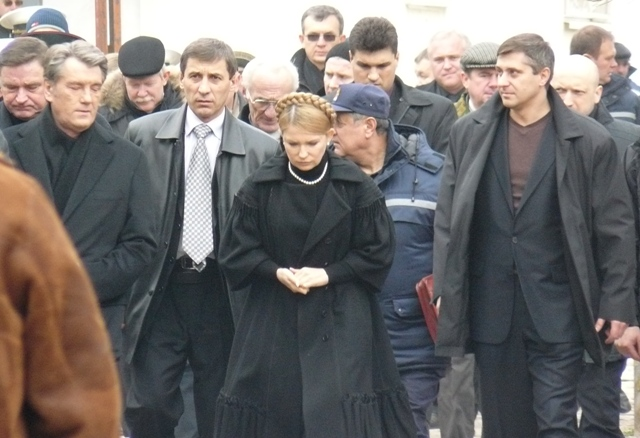 Тимошенко и Ющенко в Евпатории