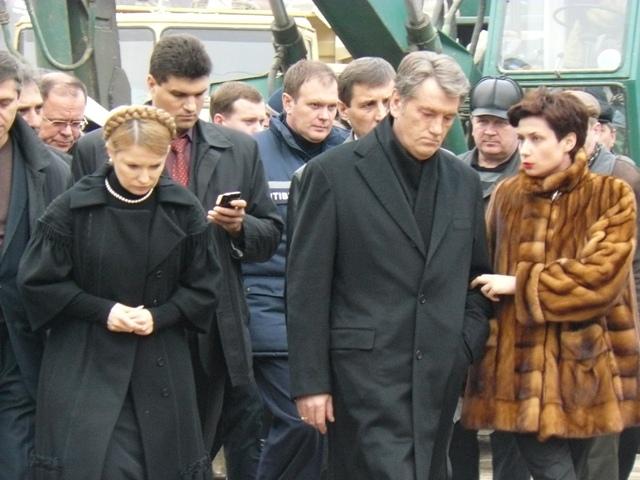Тимошенко и Ющенко в Крыму