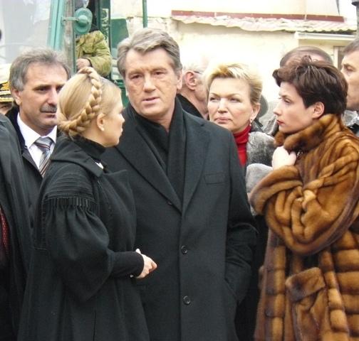 Ющенко и Тимошенко в Крыму