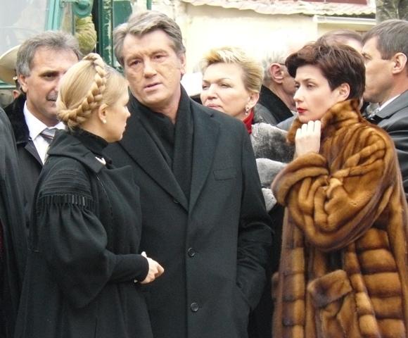 Евпатория Ющенко и Тимошенко