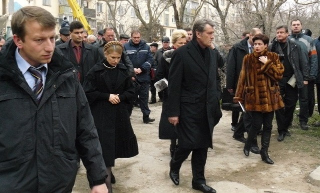 Ющенко и Тимошенко