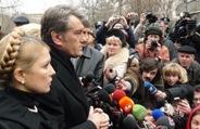 Ющенко в Евпатории