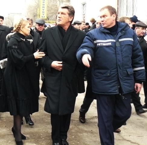 Ющенко и Тимошенко в Евпатории