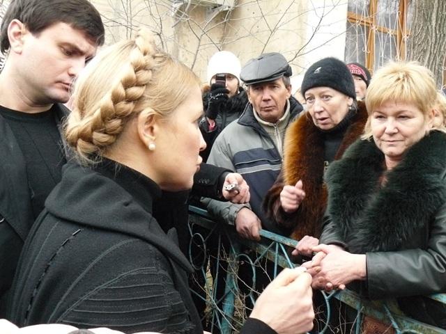Тимошенко в Евпатории