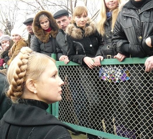 Юлия Тимощенко в Евпатории