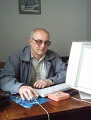 Марк Пурим (Агатов)