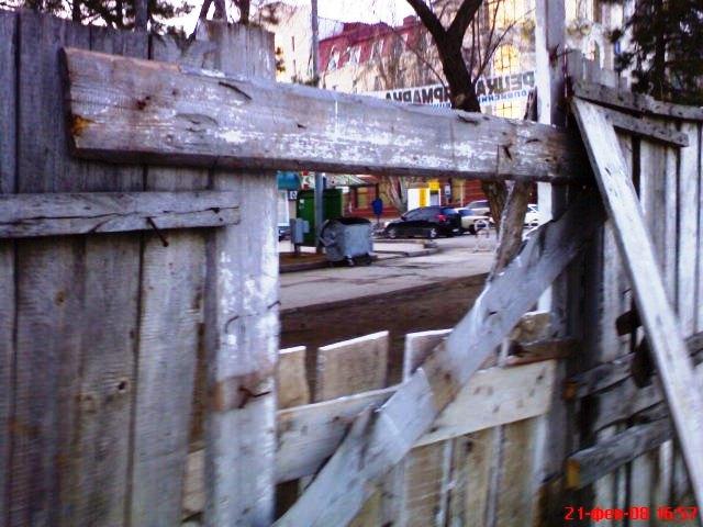 Евпатория, забор