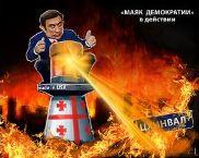 Друг Олега Панфилова