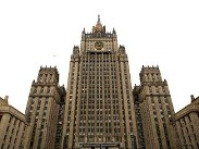 МИД России. Москва.